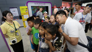국립광주과학관, 몽골 노밍요스초등학생 초청행사