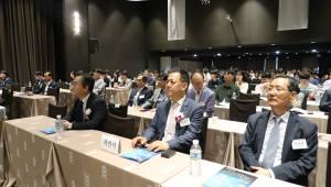 한국정보처리학회, `2019 IT 21 글로벌 콘퍼런스' 14일 성료
