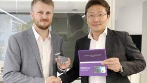 센스톤, 유럽 지문카드 전문기업 쯔와이프와 기술공급 협력