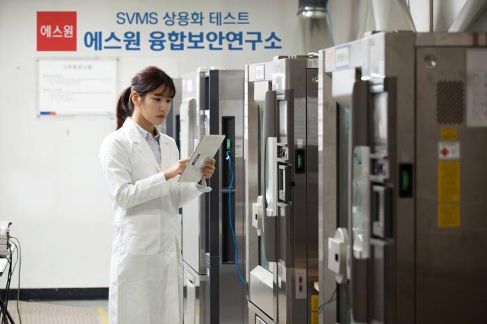 에스원, 영상 감시 시스템 'SVMS'...지능형 CCTV 첫 'TTA인증' 획득