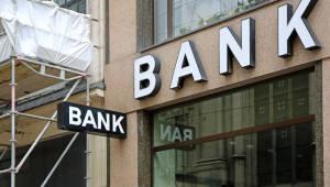 골드바·펀드판매·해외송금...저축은행이 하면 '실패작'?