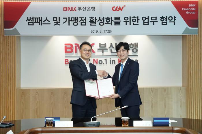 BNK부산은행은 17일 부산은행 본점에서 CJ CGV와 썸패스 및 가맹점 활성화를 위한 업무협약을 체결했다. 한정욱 BNK부산은행 디지털금융본부장(왼쪽부터)과 조진호 CJ CGV 영업담당이 기념촬영했다.