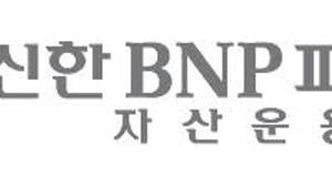 신한BNPP운용 TDF 출시 2주년...업계 1위 수익률 성과