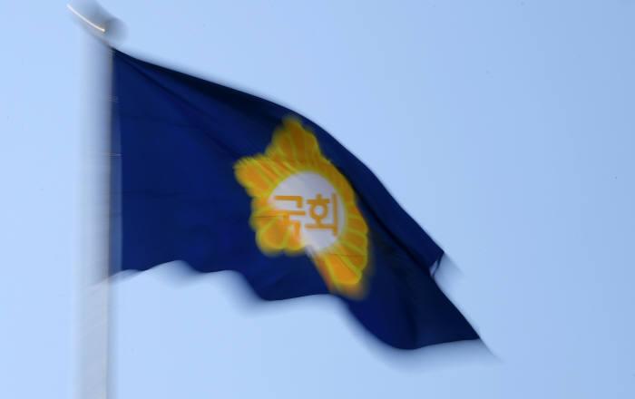 한국당 제외 6월 국회 소집...'개점휴업' 우려