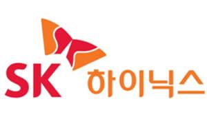SK하이닉스, 공유 인프라 수익으로 협력사 임직원 자녀 학자금 지원