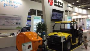 광주시, 20~22일 '국제그린카전시회'·'IoT·가전·로봇박람회' 통합 개최