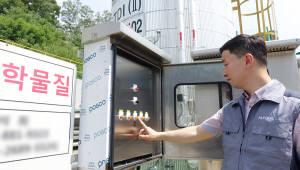 KT파워텔, 화학공장에 산업안전 IoT 첫 공급