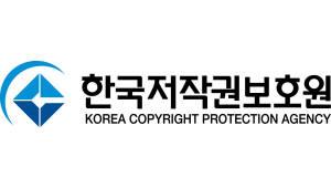 저작권보호원, 웹툰 '저작재잘' 연재