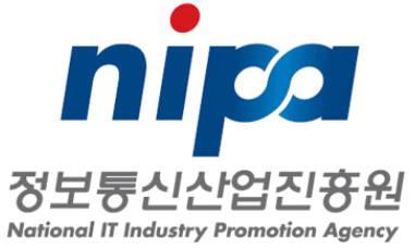 정보통신산업진흥원(NIPA) 로고