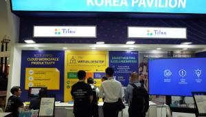 틸론, 싱가포르 `커뮤닉 아시아' IT박람회 첫 참가… 아·태 클라우드 시장 공략 `정조준'