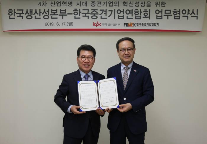 반원익 한국중견기업연합회 상근부회장(왼쪽)과 노규성 한국생산성본부 회장.