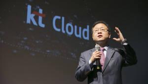 KT, 5000억 투자해 '5G 융합 맞춤형 클라우드 선점' 출사표