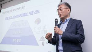 """삼성전자 """"NPU 독자개발해 2030년 시스템반도체 세계 1위 목표"""""""