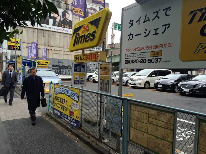 일본 도쿄 시내 한 공용주차장. 주차장에는 일본 최대 차량공유 서비스인 타임스24 차량이 배치돼 있다.