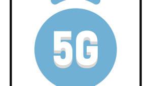 5G 전국망 완성 시점은 '2022년'