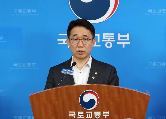 박선호 국토부 차관이 지속가능기반시설 안전강화 종합대책을 발표하고 있다.