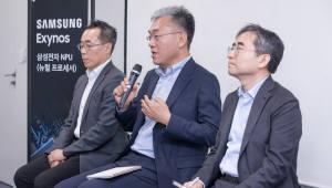 삼성전자 NPU 독자 개발해 2030년 시스템 반도체 세계 1위 한다