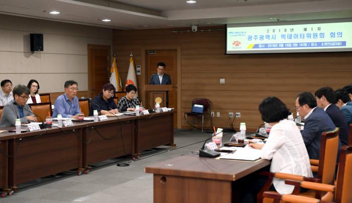 광주시는 18일 시청 3층 소회의실에서 광주광역시 빅데이터위원회 첫 회의를 열고 활동에 들어갔다.