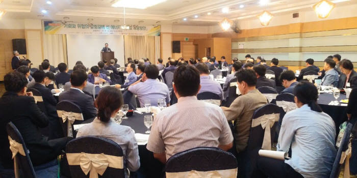 에너지밸리포럼은 한국광기술원과 공동으로 18일 오전 7시 신양파크호텔에서 제20회 정례포럼을 개최했다.