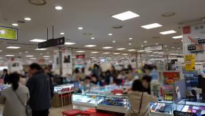 휴대폰 판매업, 상생 스타트..대형 유통점 판매 줄인다