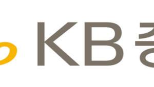 KB증권, 온라인 금융상품 판매 프로세스 개선