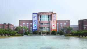 GIST, 'QS 세계대학평가' 교수 1인당 논문 피인용 수 세계 5위·국내 1위