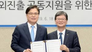 KOTRA, 한국철도공사와 손잡고 中企 해외진출 지원