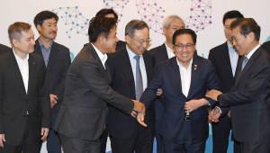 첫 민·관 합동 5G+ 전략위원회 회의, 5G예요!