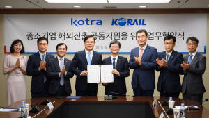 코레일-코트라, 중소기업 해외시장 진출 공동지원 나선다