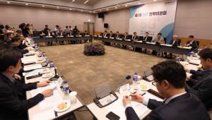[5G+전략위원회 가동]민관 24명, 세계 최고 '5G 융합 생태계' 만든다