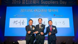 웅진코웨이-동반위 협약, 3년간 214억원 규모 동반성장 활동 지원
