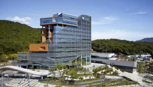 녹색기업 대상에 한국중부발전 인천본부