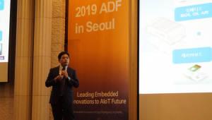 """어드밴텍, 한국시장 AI·IoT 파트너십 강화… """"임베디드 AIoT 세계시장 확대"""""""