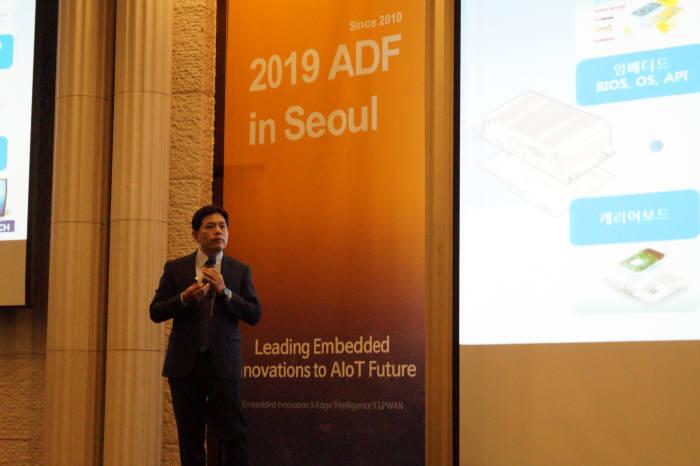 밀러 창 어드밴텍 임베디드 IoT그룹 사장이 제10회 어드밴텍 임베디드 디자인-인 포럼에서 임베디드 혁신을 통한 AIoT 미래로의 발전을 주제로 기조연설을 하고 있다.