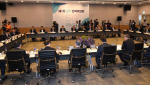 [5G+전략위원회 가동]5G 활성화, 상생-표준-SW에 달렸다