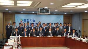 광융합기술 청사진 '주목'…국회서 정책토론회 열려