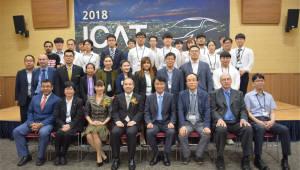 국제첨단자동차기술컨퍼런스, 20~22일 광주서 개최