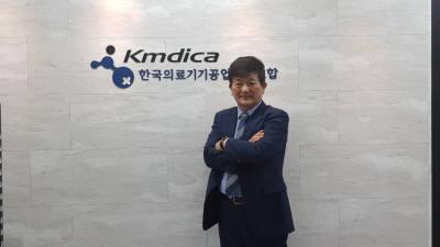"""[人사이트]박희병 KMDICA 전무 """"K-의료기기, 탄탄한 내수 없인 글로벌 성공 장담 못해"""""""