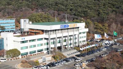 경기도, 내달 26~27일 정보보안 주제 해커톤 개최