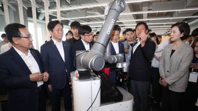 5G스마트오피스 현장 방문 및 5G B2B 활성화 민관 간담회 열려