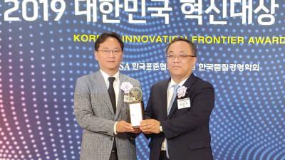 LG유플러스 U+5G 이노베이션 랩, 신기술혁신 대상