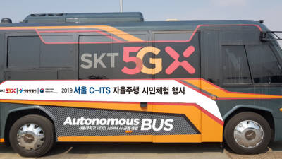 SK텔레콤, 상암동에 5G 자율주행테스트베드 공개