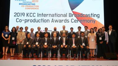 방통위, 2019 방송 공동제작 국제 콘퍼런스 개최
