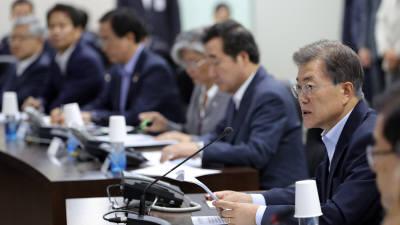 "NSC 상임위, 北어선 논의 ""엄중히 인식, 재발 방지 강구"""