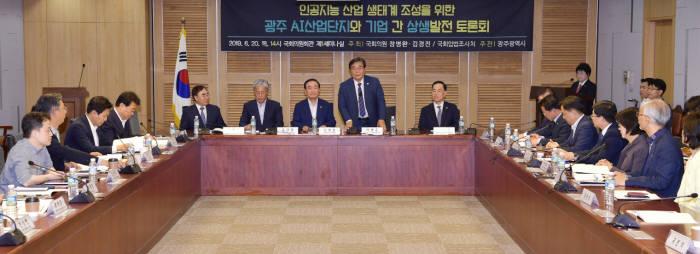 AI 생태계 조성과 기업간 상생발전 방안을 모색하기 위한 토론회가 20일 오후 국회의원회관 제1세미나실에서 열렸다.