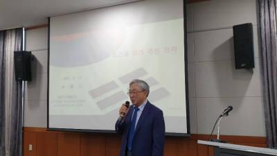한국과총광주전남연합회, 제5차 과학기술 포럼 성황리에 개최