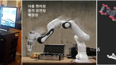 울산로봇경진대회, 23일 울산종합체육관에서 열려