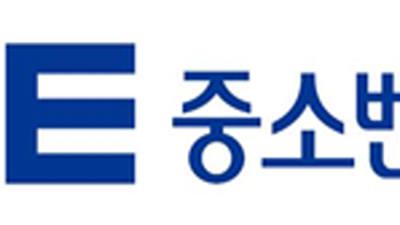 중소벤처기업진흥공단, '2019 대전 중남미 무역사절단' 모집
