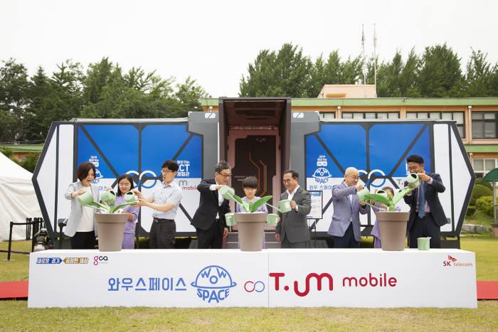 SK텔레콤, 경기도와 디지털 정보격차 해소 협약