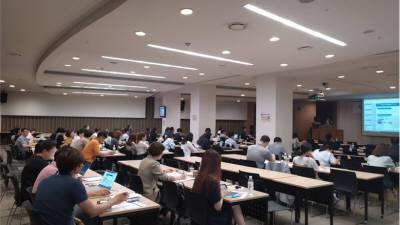 KISTI, 국가연구개발(R&D) 연구성과 활용·확산 워크숍 개최